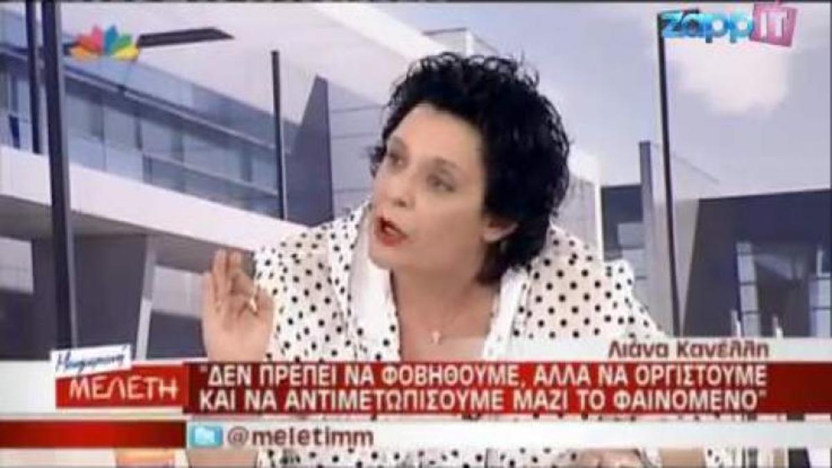 Λιάνα Κανέλλη: «Είσαστε στα συγκαλά σας ; Δεν σέβεσαι ούτε τον τάφο του πατέρα μου»; | Newsit.gr