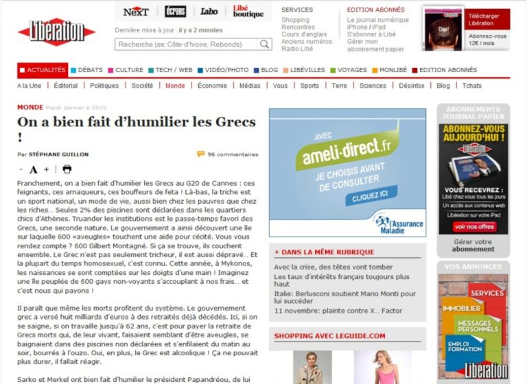 Liberation: «Ξεφτιλίσαμε τους απατεώνες, τεμπέληδες και gay Έλληνες» | Newsit.gr