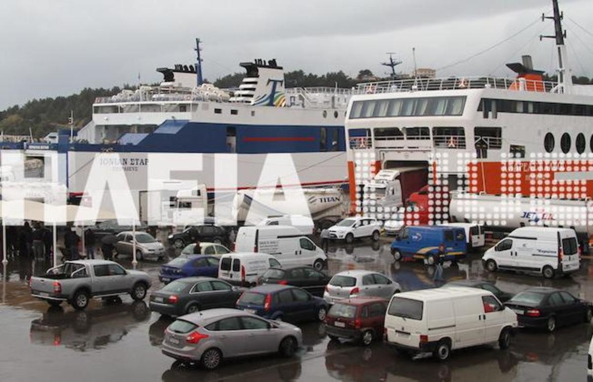 Κυλλήνη: Συνεχίζεται η ταιλαιπωρία των επιβατών λόγω της… νάρκης – «Βούλιαξε» το λιμάνι στο Κατάκολο | Newsit.gr