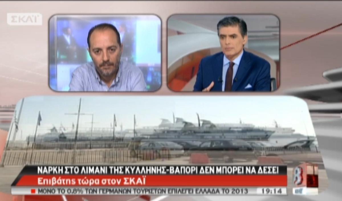 Απίστευτη ταλαιπωρία για επιβάτες πλοίων με προορισμό την Κυλλήνη λόγω μιας… νάρκης! | Newsit.gr
