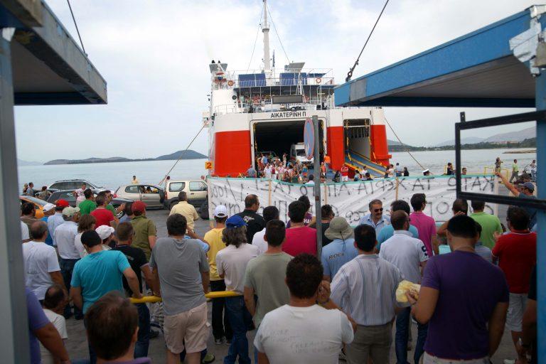 Την απόσυρση του προτεινόμενου πολυνομοσχεδίου του υπουργείου Ναυτιλίας και Αιγαίου, ζητά η ΟΜΥΛΕ | Newsit.gr