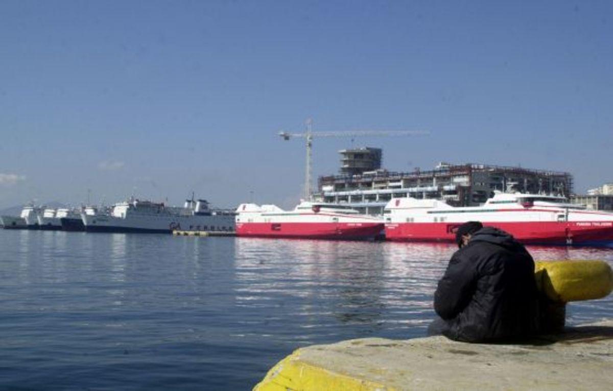 Σοβαρά προβλήματα την Τετάρτη στα λιμάνια | Newsit.gr