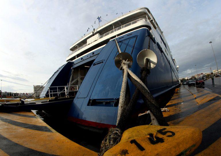 Οι θυελλώδεις άνεμοι δένουν τα πλοία στα λιμάνια – Μερικό απαγορευτικό απόπλου | Newsit.gr