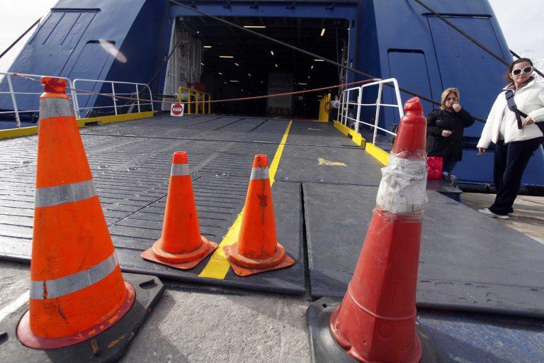 Μηχανική βλάβη στο πλοίο «Αγ. Γεώργιος» – Επέστρεψε στον Πειραιά | Newsit.gr