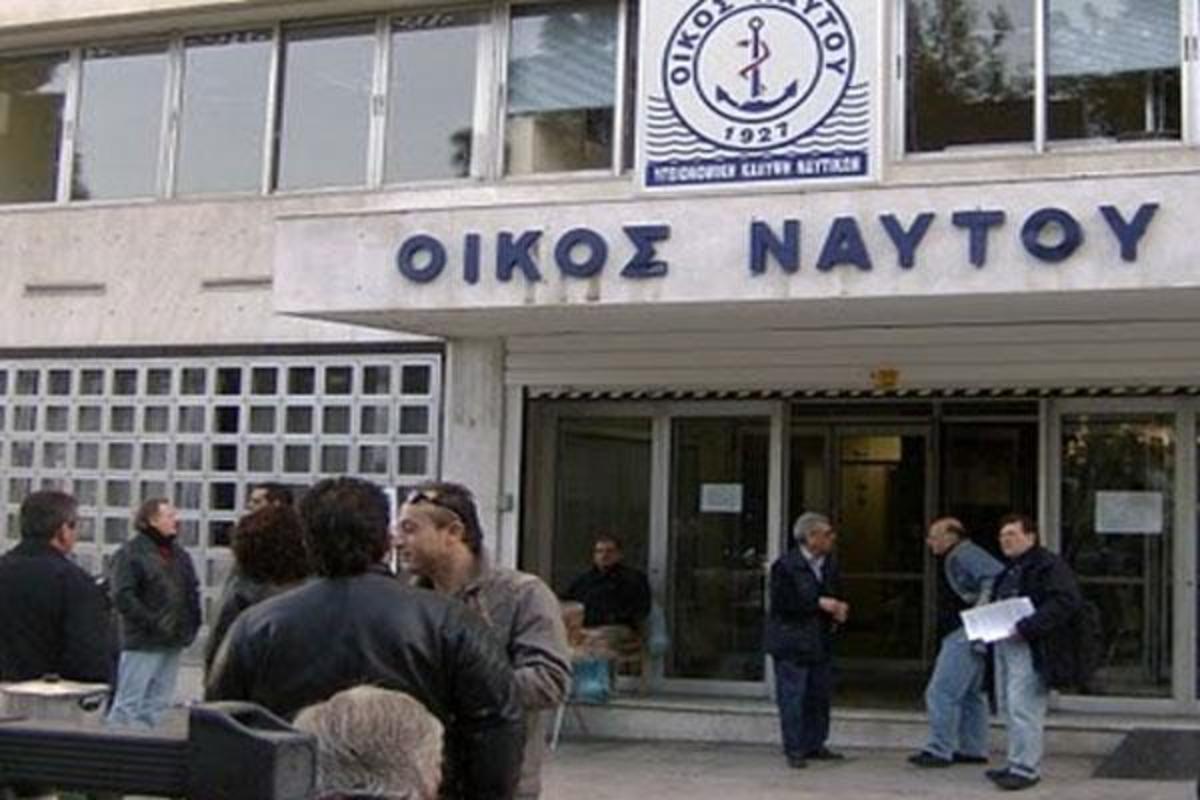 Έρευνα για υπεξαίρεση σε βάθος 15ετίας ανέλαβε το Λιμενικό Σώμα   Newsit.gr