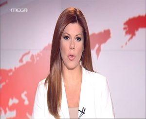 Mega: Δελτίο ειδήσεων τη Δευτέρα με τη Λίνα Δρούγκα!