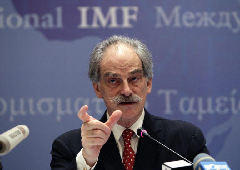 ΔΝΤ: Η Ελλάδα επανέρχεται στο δρόμο της σταθερότητας | Newsit.gr