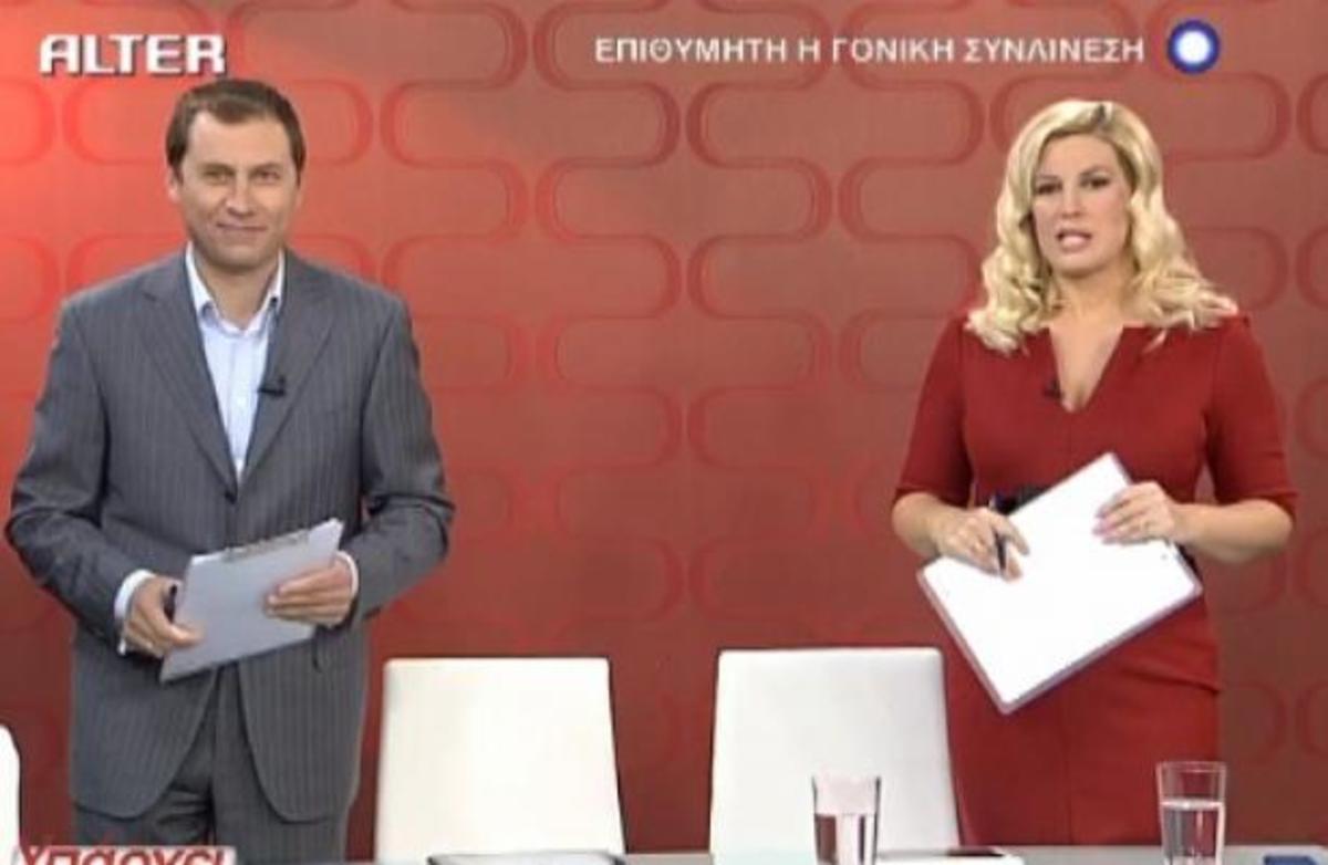 Πρεμιέρα για Θρασκιά και Σαμοΐλη | Newsit.gr