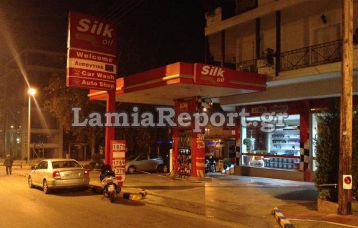 Λήστεψαν βενζινάδικο στη Λαμία – Στο «πόδι» η αστυνομία | Newsit.gr