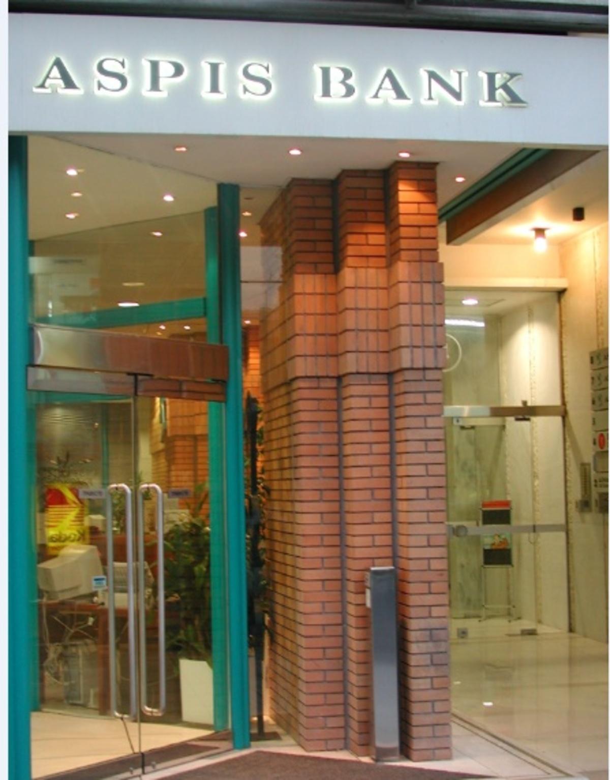Θεσσαλονίκη: Ληστεία σε τράπεζα | Newsit.gr