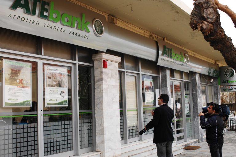 Λαμία: Ληστεία σε τράπεζα με λεία 110.000€ | Newsit.gr