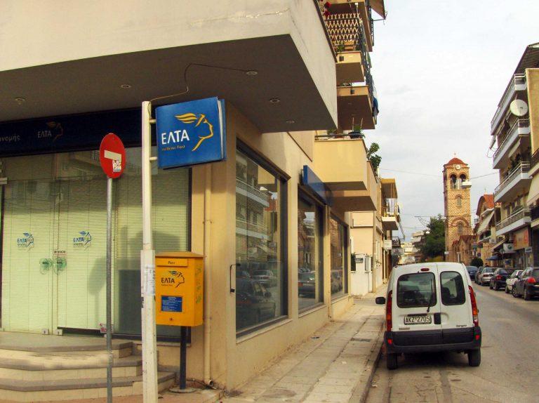 Βοιωτία: Ληστής… με σηκωμένους γιακάδες χτύπησε τα ΕΛΤΑ! | Newsit.gr