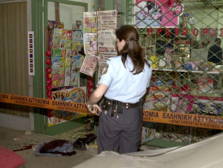Σοκ στην Κω:»Πελάτης» μαχαίρωσε με ξιφολόγχη έγκυο γυναίκα σε mini market! | Newsit.gr