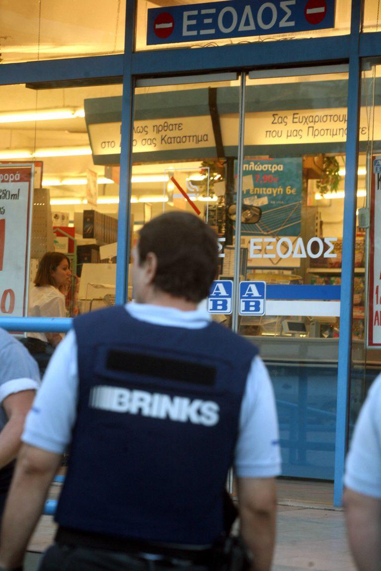Κορινθία: Είχαν ληστέψει 4 σούπερ μάρκετ | Newsit.gr