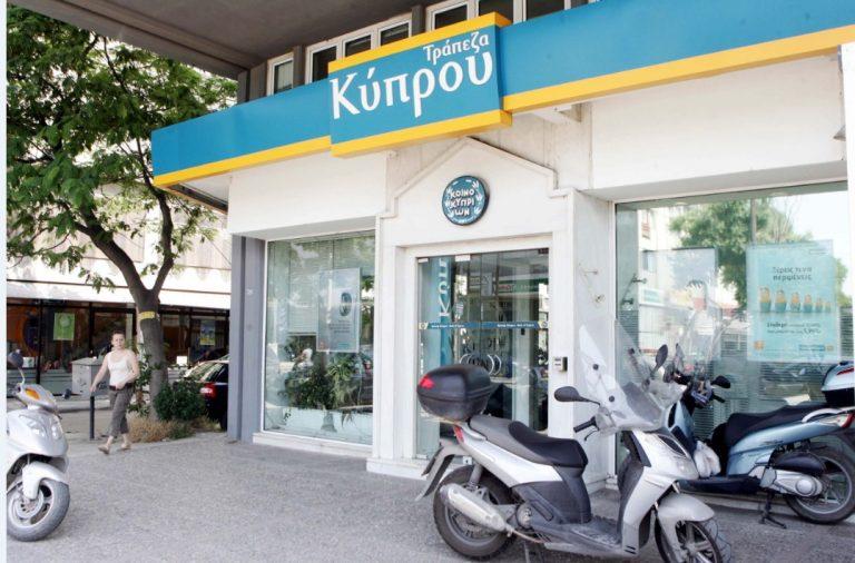Ηλεία: Λήστης με… αδυναμία σε μία τράπεζα! | Newsit.gr