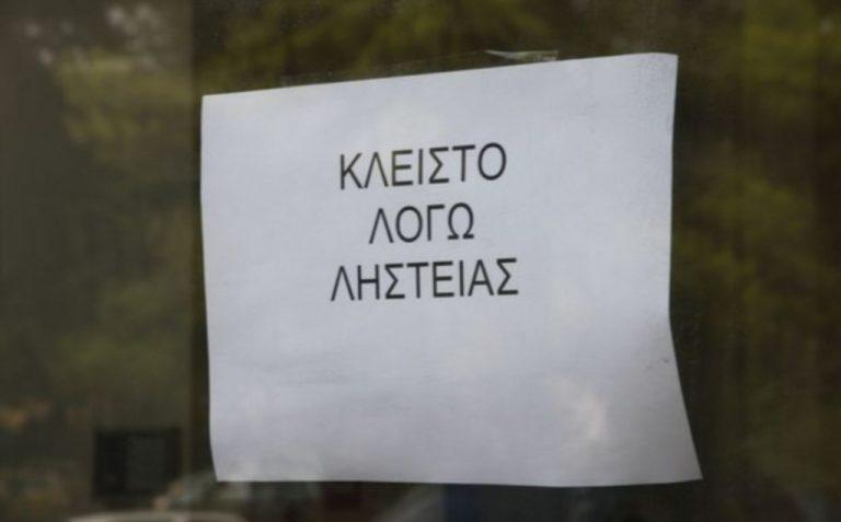 Βόλος: Άρπαξε 3.600 από τράπεζα με σημείωμα! | Newsit.gr