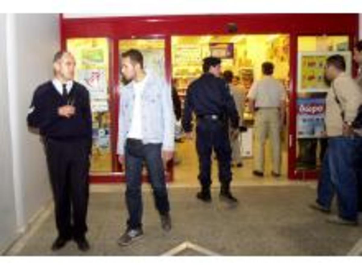Κόρινθος: Ένοπλη ληστεία σε σούπερ μάρκετ. | Newsit.gr