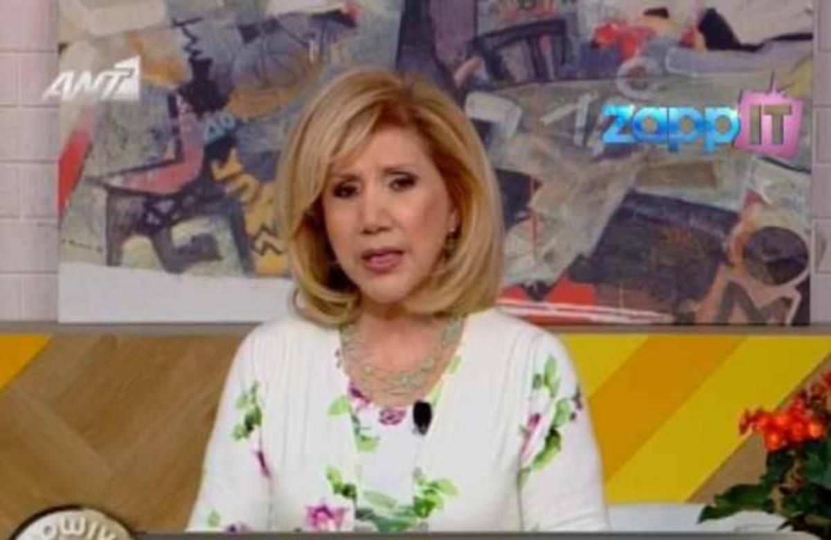 H γκάφα της Λ. Πατέρα με καλεσμένη της εκπομπής… | Newsit.gr
