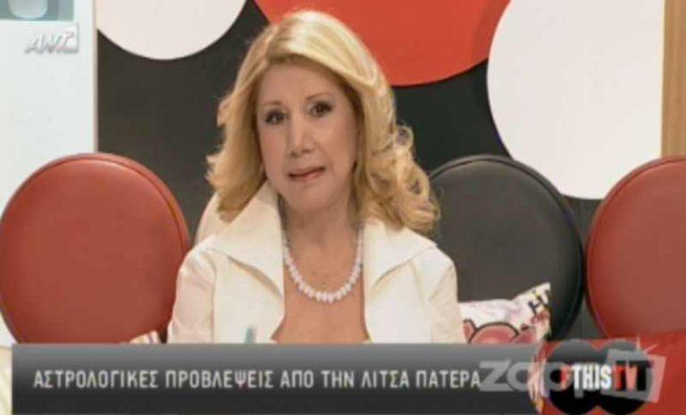 Ο πραγματικός λόγος που απέτυχε η απόδραση του Παναγιώτη Βλαστού! | Newsit.gr