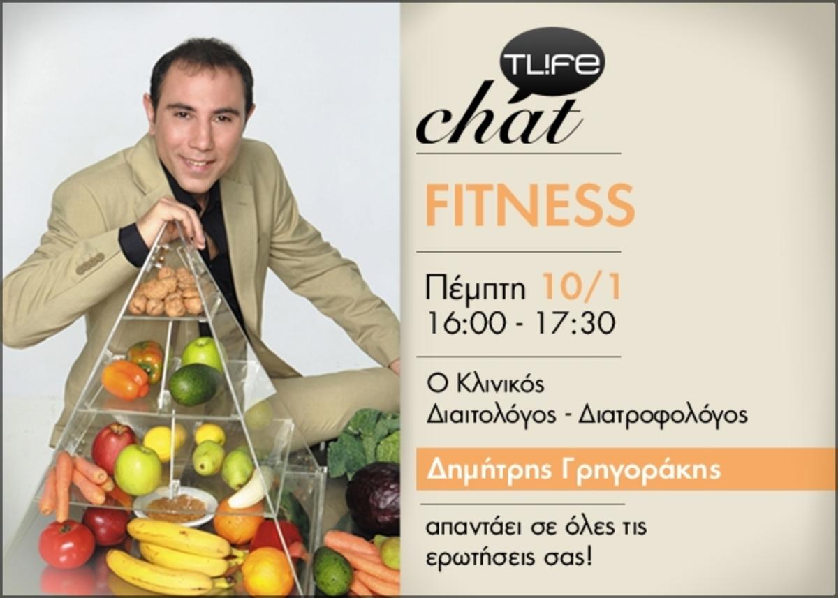 Εσένα τι σε απασχολεί στη διατροφή; Ο Δημήτρης Γρηγοράκης στο TLIFE για το πρώτο live chat της χρονιάς | Newsit.gr