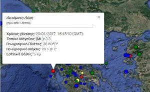 Σεισμός ΤΩΡΑ κοντά στη Λευκάδα