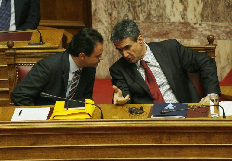 Καθιερώνεται νέος φόρος για τα ασφαλιστικά   Newsit.gr
