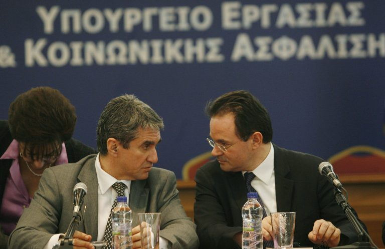 Είναι πιθανή άμεση εξίσωση των ορίων στο Δημόσιο | Newsit.gr