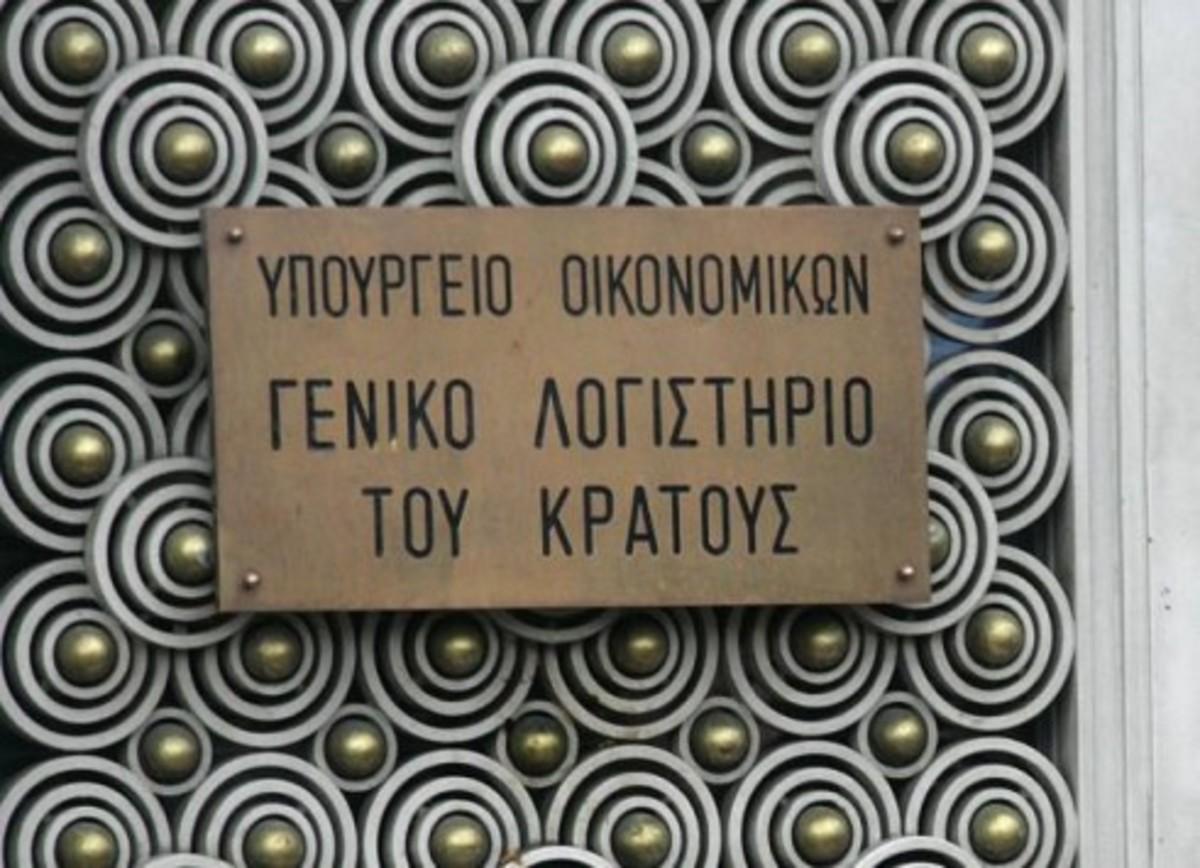 Ασύλληπτο! Πρώην και νυν υπάλληλοι του Γενικού Λογιστηρίου έκλεψαν 600.000 από το κράτος σε ένα χρόνο   Newsit.gr