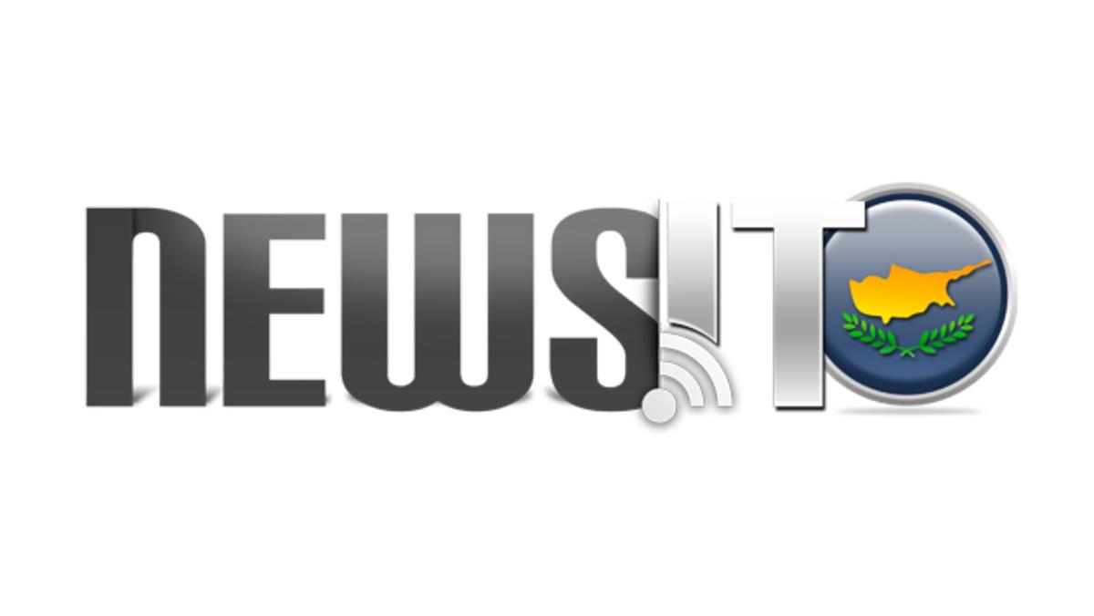 Στον αέρα το Newsit Κύπρου! – Μεγάλη αποκάλυψη για τους προκλητικούς μισθούς βουλευτών και κρατικών αξιωματούχων! | Newsit.gr