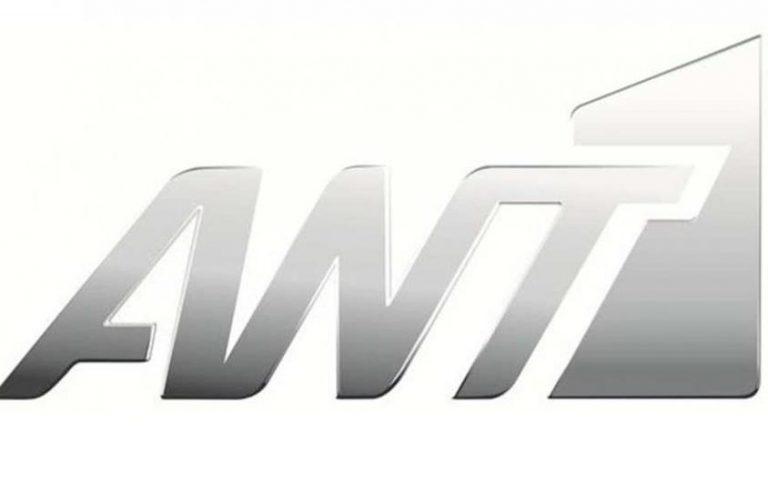 Το δελτίο του ΑΝΤ1 μπροστά απ' το δελτίο του MEGA | Newsit.gr