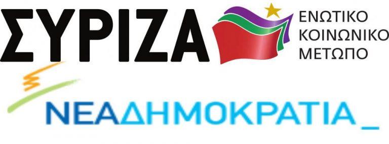 Προεκλογικός «πόλεμος» με βίντεο και ηχητικά ντοκουμέντα – Σεισμός από Π. Ψωμιάδη που χαρακτηρίζει τη Χρυσή Αυγή «αδελφική παράταξη» της Ν.Δ. | Newsit.gr