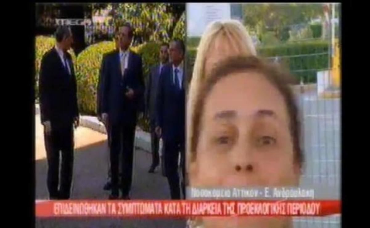 To νέο «χτύπημα» της Ελένης Λουκά στον Αντώνη Σαμαρά | Newsit.gr