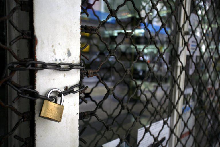 Ο «θάνατος του εμποράκου» – Λουκέτο σε 68.000 επιχειρήσεις απο τις αρχές του 2011   Newsit.gr