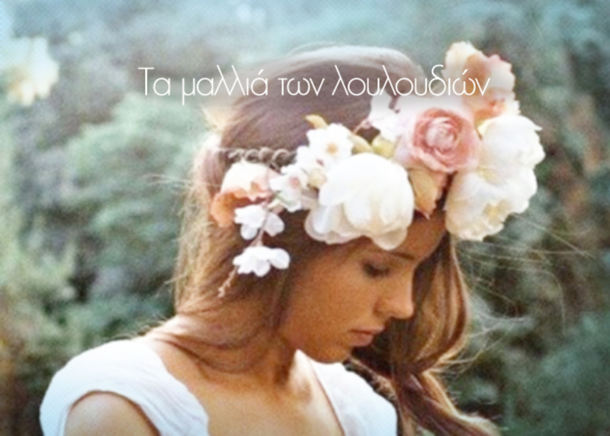 Λουλούδια στα μαλλιά! Δώσε στιλ με τον πιο ανέξοδο τρόπο!   Newsit.gr