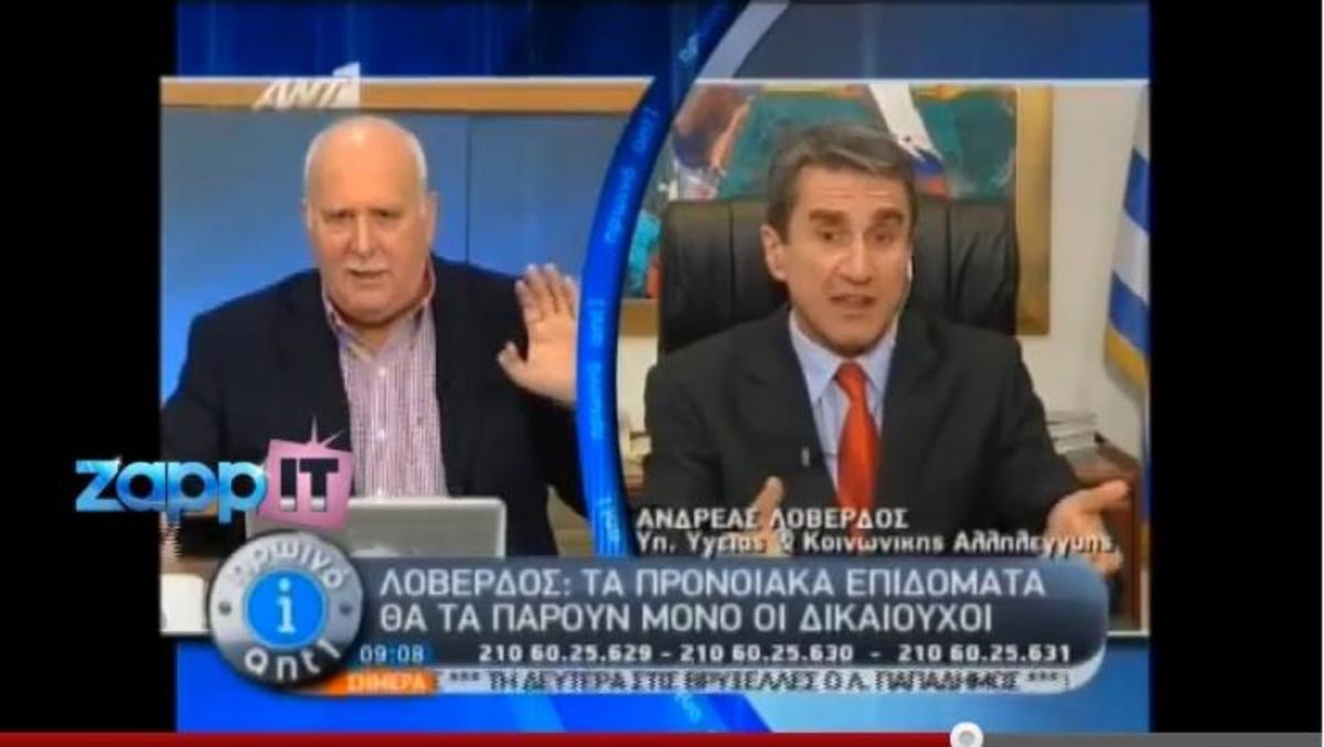 Η…μπηχτή του Παπαδάκη για τη Μενεγάκη : «Την κάναμε φίρμα για το…»   Newsit.gr