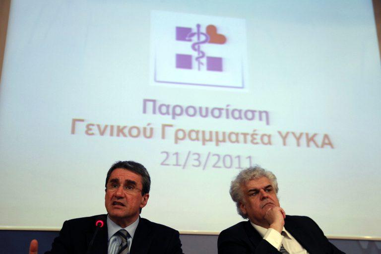 Από τον επόμενο μήνα οι συγχωνεύσεις νοσοκομείων | Newsit.gr