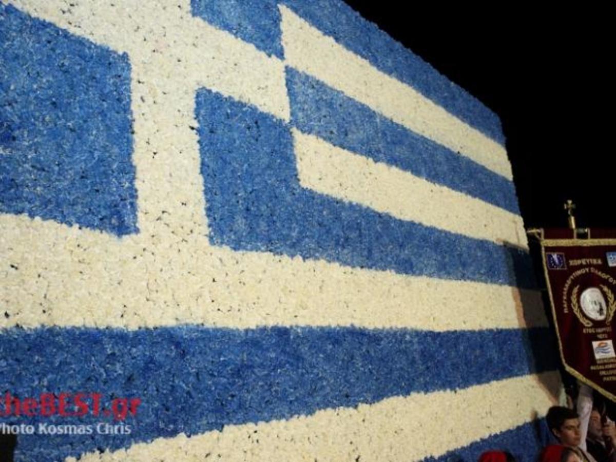 Πάτρα: Ελληνική σημαία για… ρεκόρ Γκίνες – Δείτε φωτογραφίες και βίντεο! | Newsit.gr