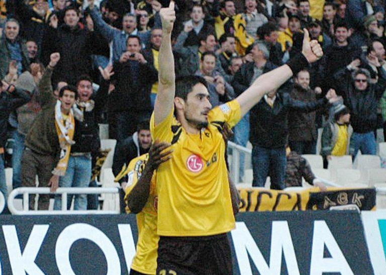 Επιστρέφει ο «Λύμπε» στην ΑΕΚ | Newsit.gr