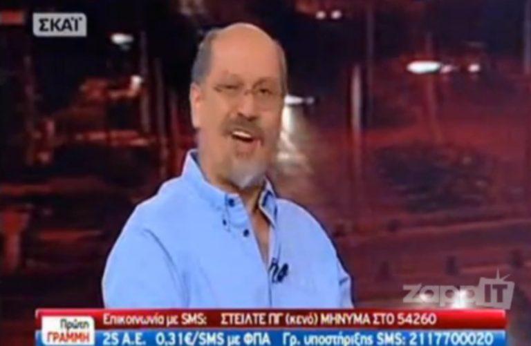 Βασίλης Λυριτζής στον αέρα: «Δεν μπορεί να είσαι ο γαμ… ο τύπος»! | Newsit.gr