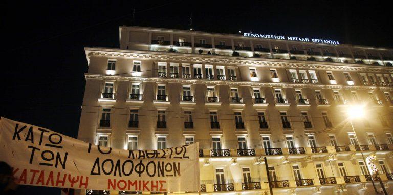 Μεγάλη Βρετανία: οι διαδηλώσεις έπληξαν την κερδοφορία | Newsit.gr