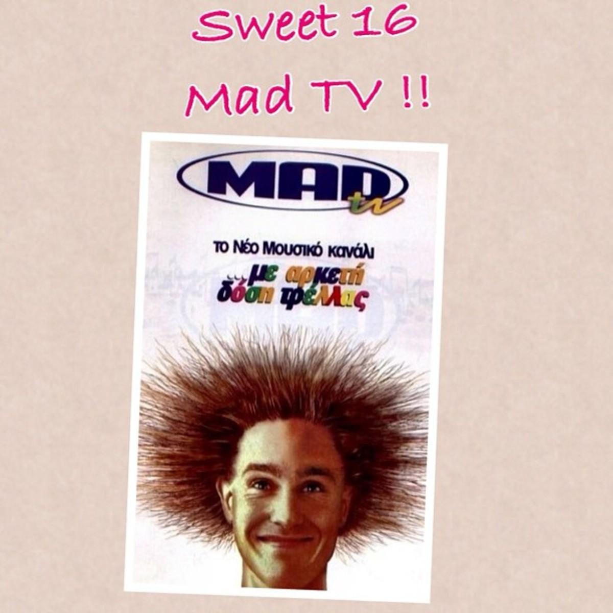 Χρόνια πολλά MAD! 16 «τρελά» χρόνια! | Newsit.gr