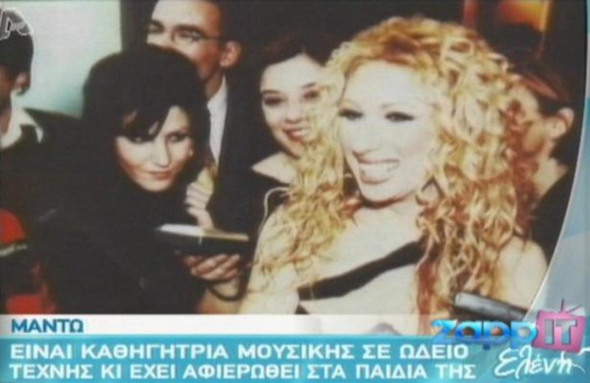 Έλληνες τραγουδιστές που… »χάθηκαν»! | Newsit.gr
