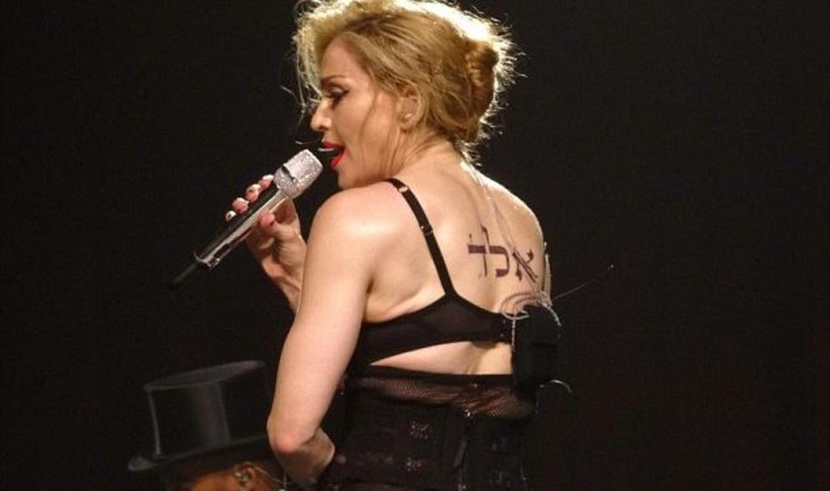 Madonna: Επιμένει στα 54 της να μας δείχνει το γυμνό κορμί της! | Newsit.gr