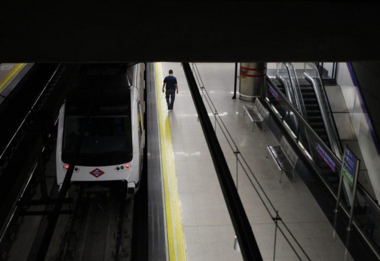 Για 3η μέρα χωρίς μετρό η Μαδρίτη | Newsit.gr