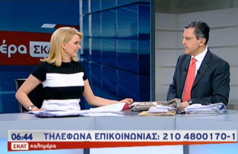 Τι ντύθηκε σήμερα η Μάγδα; | Newsit.gr