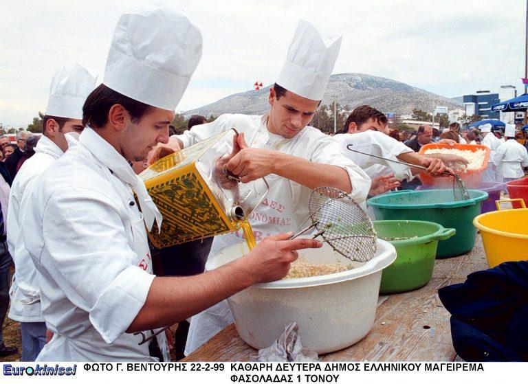 «Σνίτσελ αντί σουβλάκι» – Η Αυστρία ψάχνει έλληνες μάγειρες   Newsit.gr