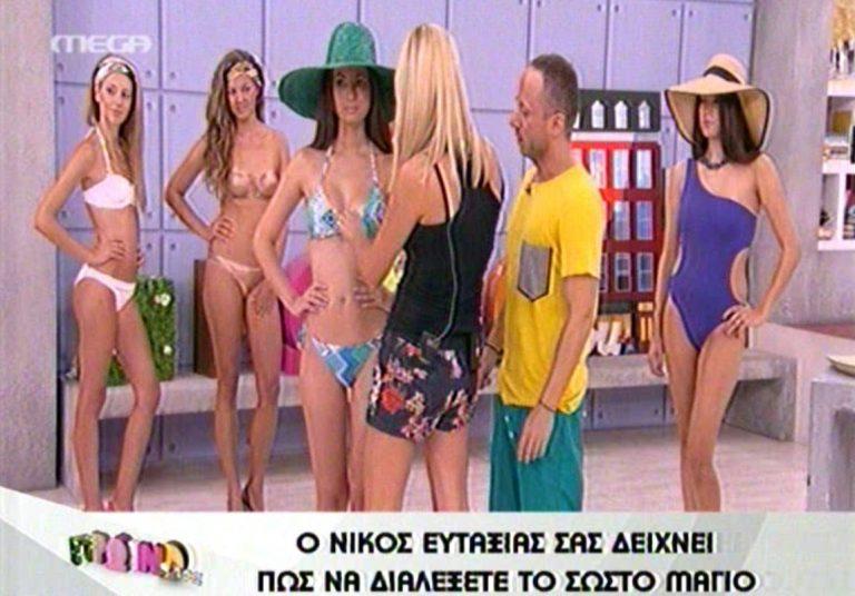 Η Φαίη Σκορδά αποκάλυψε το στήθος του μοντέλου | Newsit.gr