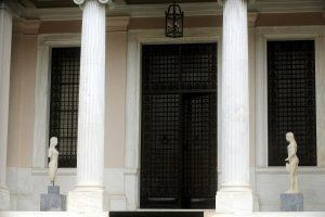 Κυβέρνηση για Nτάισελμπλουμ: Περιμένουμε σκλήρυνση της στάσης ως τις 6 Δεκεμβρίου