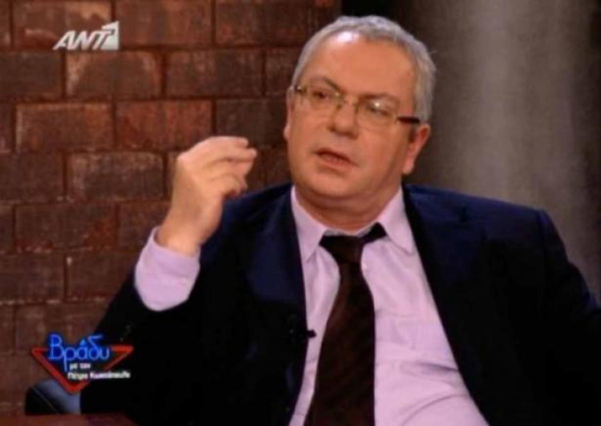 Μαλέλης-χείμαρρος : «Με γαμ… η τηλεόραση»- «Έχω δημιουργήσει ένα έκτρωμα»-«Δεν έχω φράγκο»!   Newsit.gr