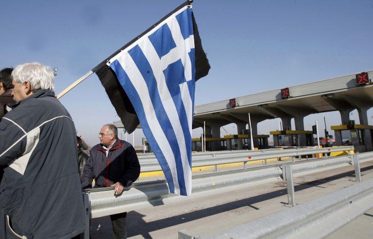 Θεσσαλονίκη: Ετοιμάζουν κατάληψη στα διόδια Μαλγάρων | Newsit.gr